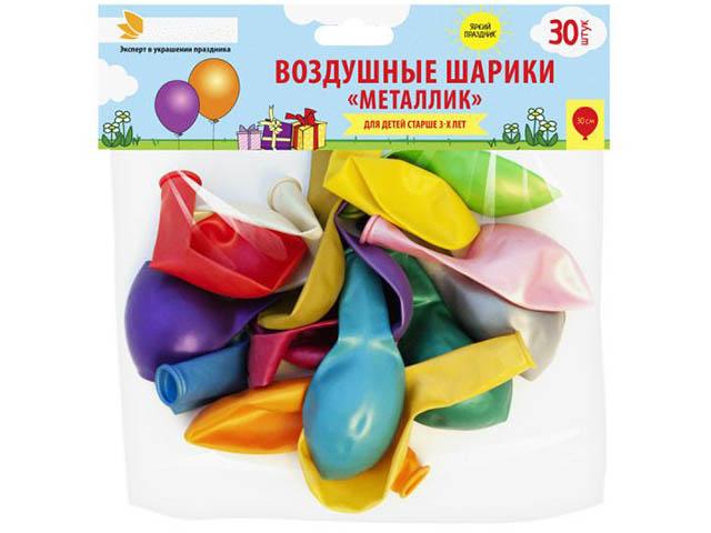 Набор воздушных шаров Paterra Металлик 30шт 401-536