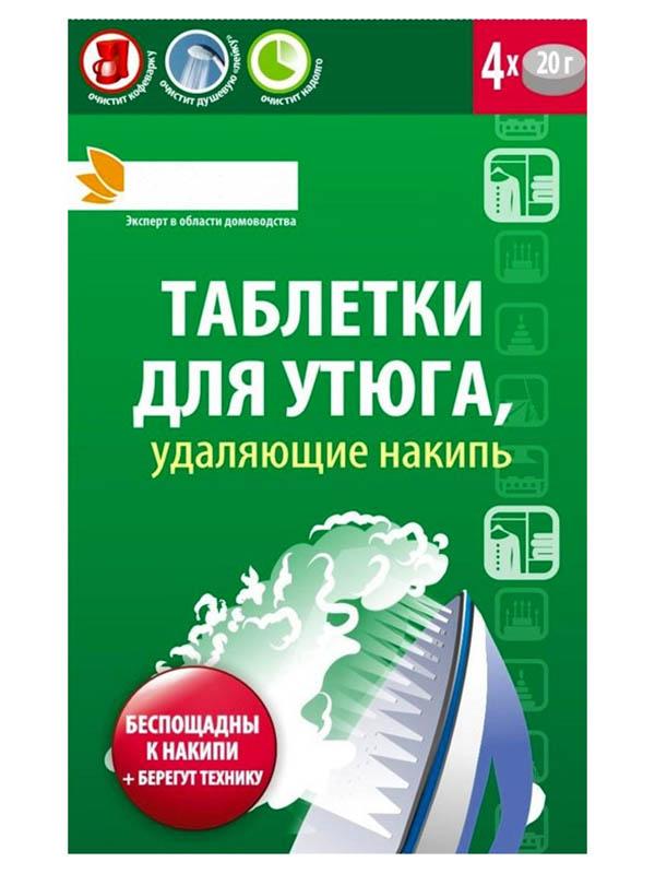 Таблетки для утюга Paterra 4шт 402-473
