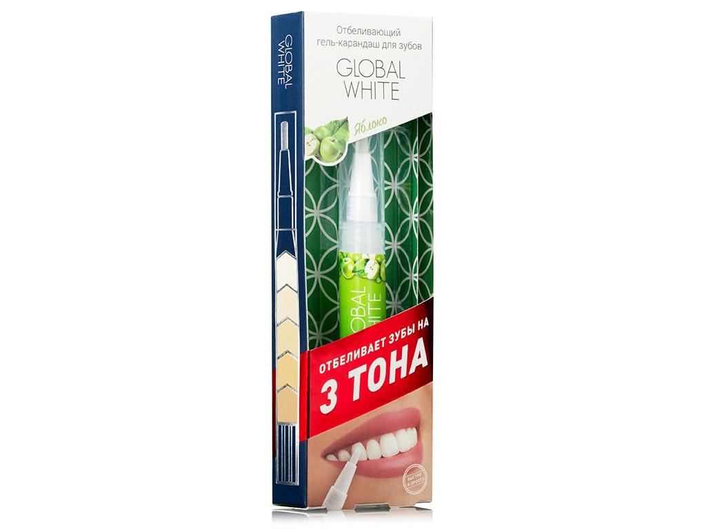 Карандаш отбеливающий Global White Яблоко 3 тона 4605370009729