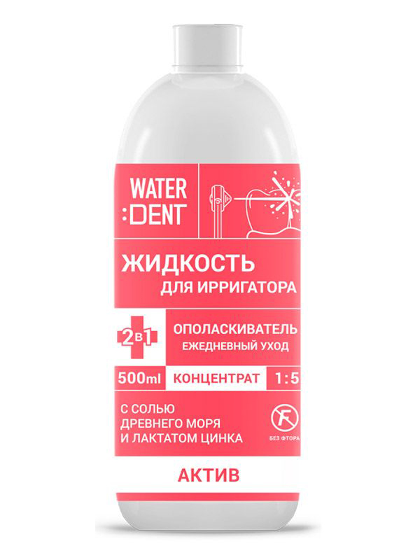 где купить Жидкость для ирригатора Waterdent Актив 500ml 4605370014150 дешево