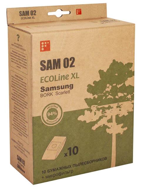 Комплект бумажных пылесборников Filtero SAM 02 ECOLine XL (R) (10шт+фильтр)