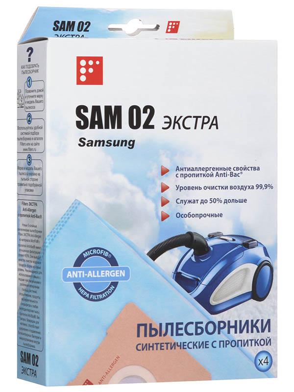 Мешок-пылесборник Filtero SAM 02 Экстра (4шт)