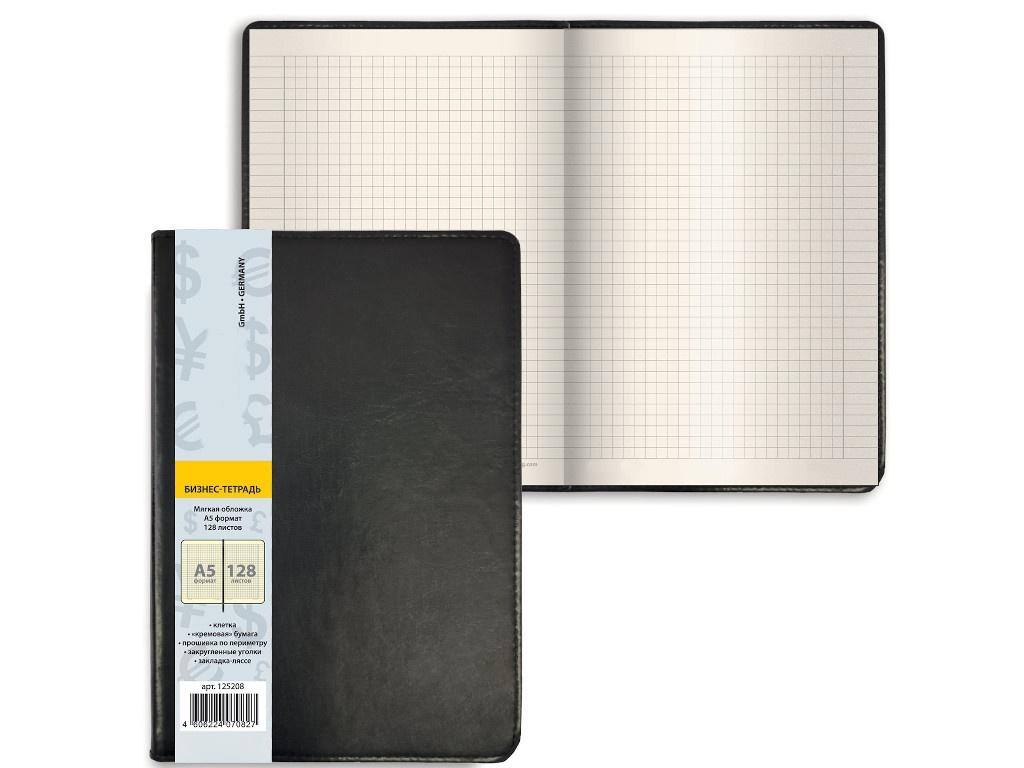 Бизнес-блокнот Brauberg Income А5 128 листов Black 125208