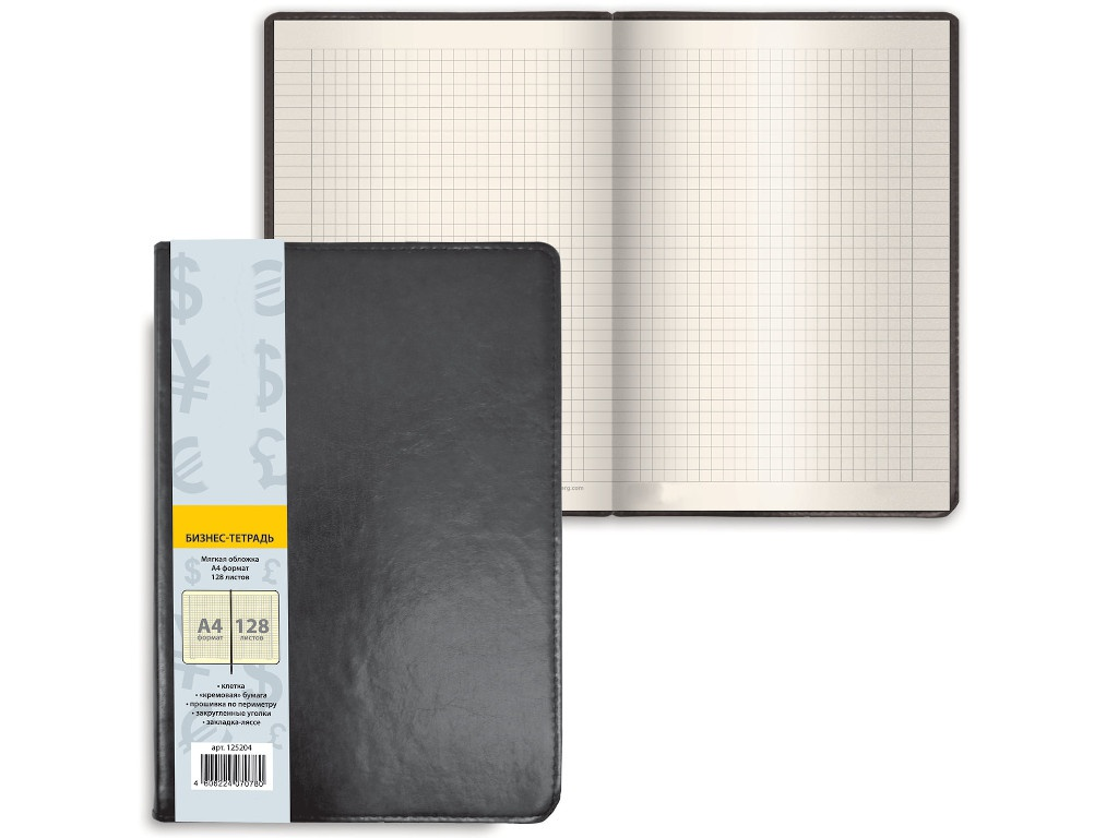 Бизнес-блокнот Brauberg Income А4 128 листов Black 125204