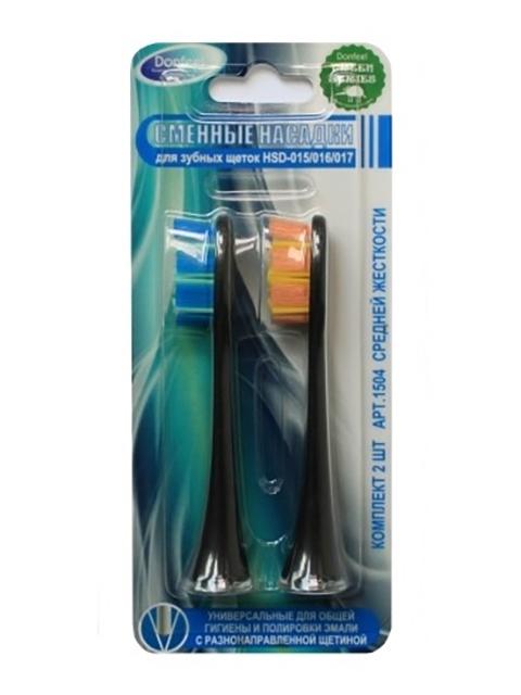 Комплект универсальных насадок Donfeel средней жесткости 2шт Black 1504 для HSD-015/016/017