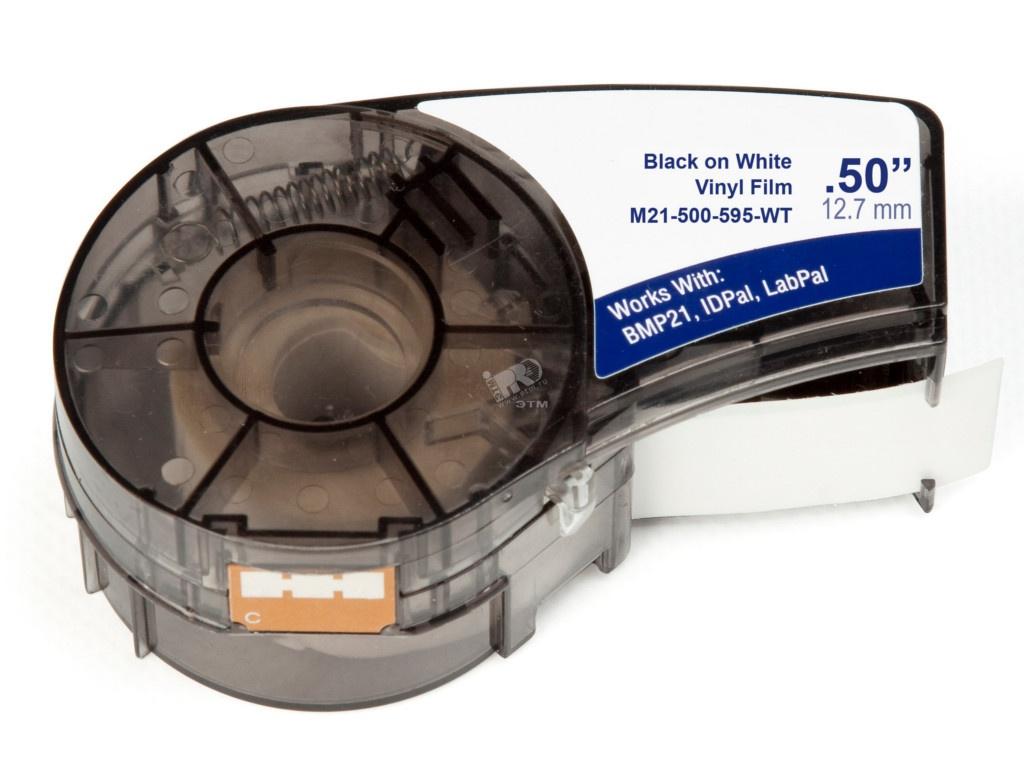 Лента принтерная для кабеля Brady M21-500-595-WT 12.7mm/6.4m brd142807