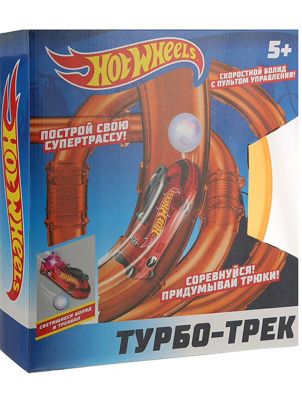 Автотрек 1Toy Hot Wheels Турбо-трек 20 дет. Т14096