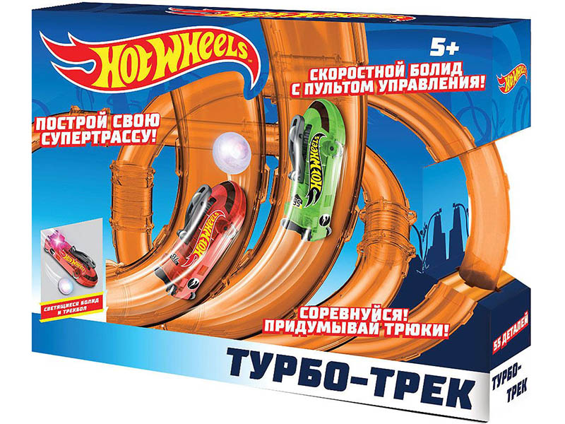 купить Автотрек 1Toy Hot Wheels Турбо-трек 55 дет. Т14099 дешево