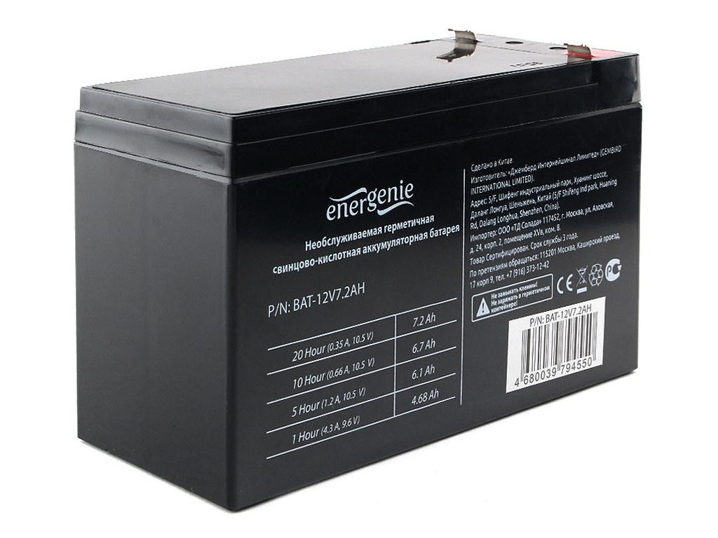 Аккумулятор для ИБП Gembird Energenie BAT-12V7.2AH
