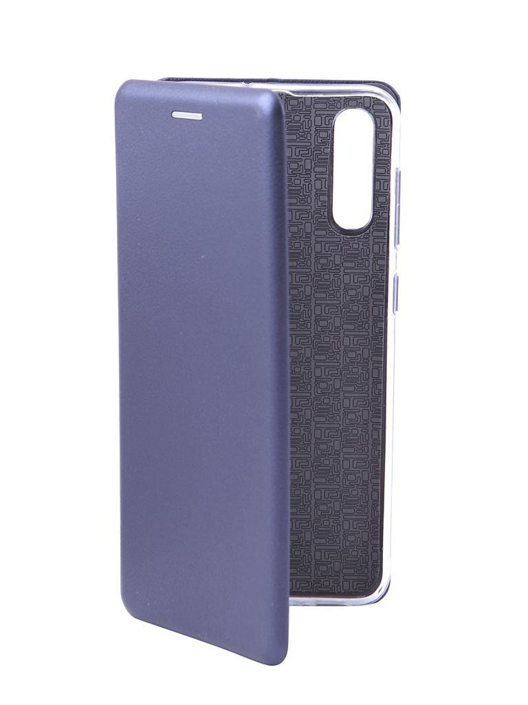 Аксессуар Чехол Svekla для Samsung Galaxy A50 A505F 3D Blue TRD-SVSAMA505F-DBLUE