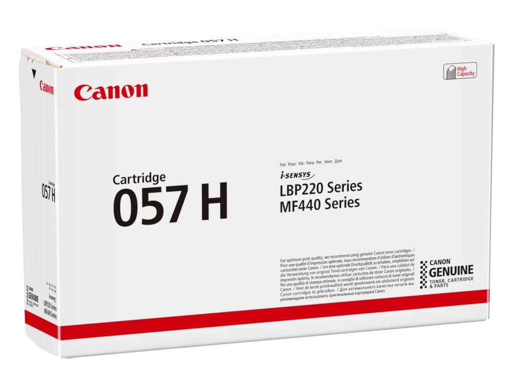 Картридж Canon 057H 3010C002 для LBP223dw/LBP226dw/LBP228x/MF449x/MF446x/MF445dw/MF443dw