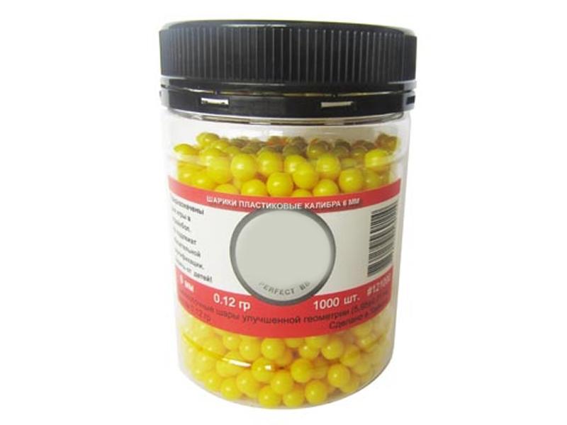 цена на Шарики пластиковые BLS 0.12g 6mm 1000шт Yellow