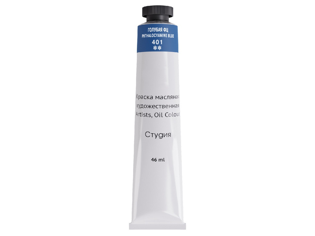 Масляные краски Гамма Студия 46ml Phthalocyanine Blue 0.00.А046.401