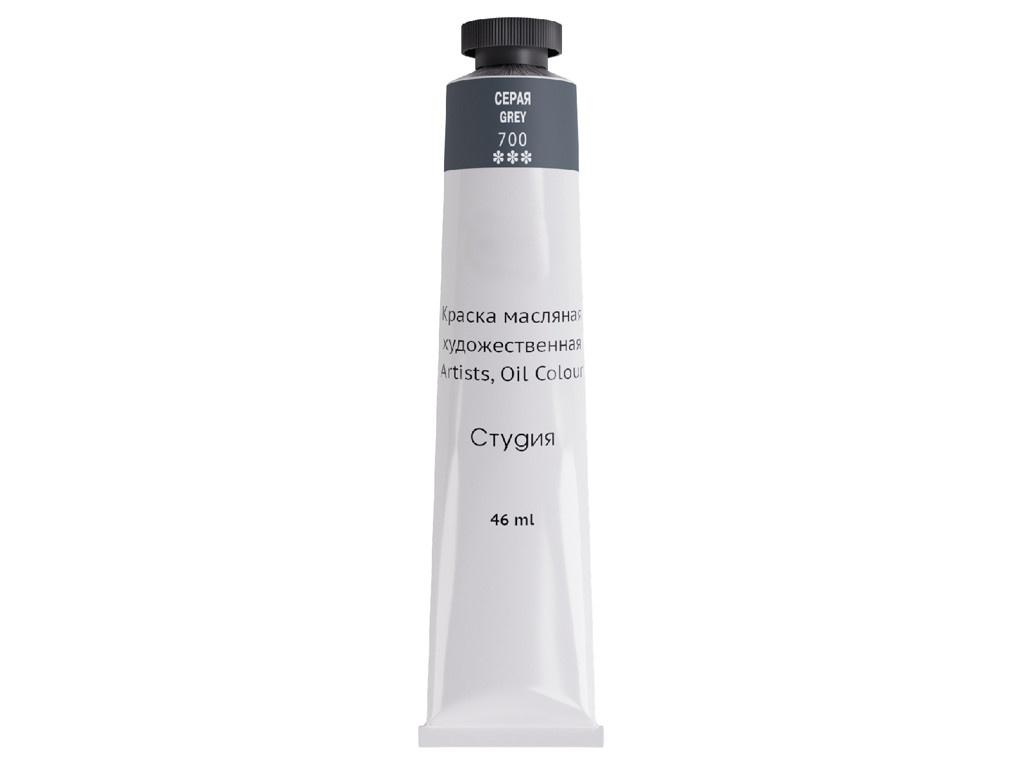 Масляные краски Гамма Студия 46ml Grey 0.00.А046.700