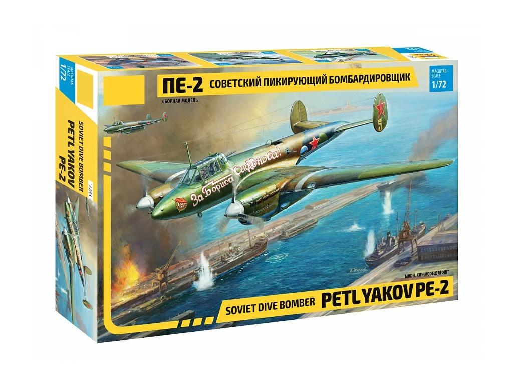 Сборная модель Zvezda Самолет Пе-2 7283