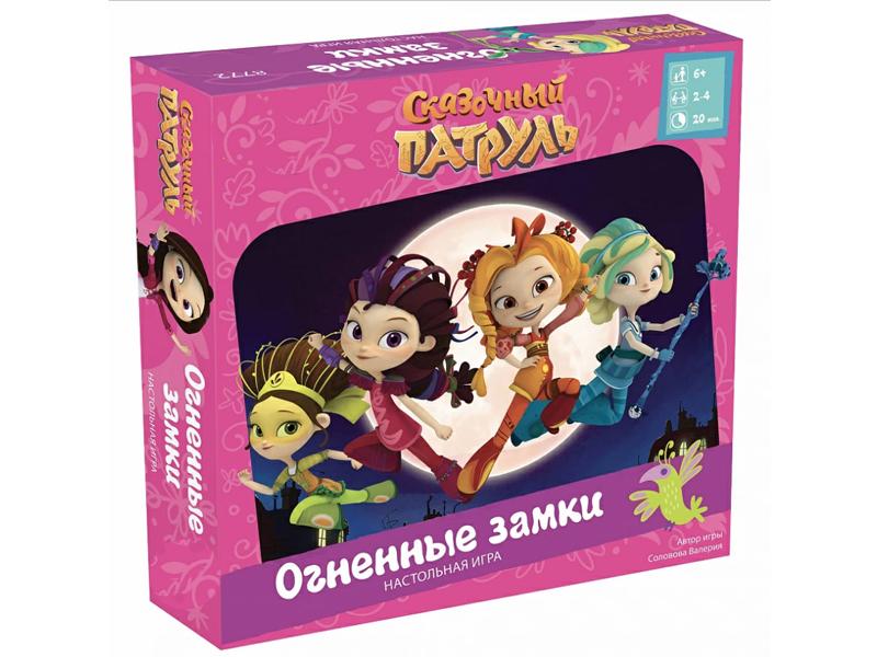 Настольная игра Zvezda Сказочный патруль.Огненные замки 8772