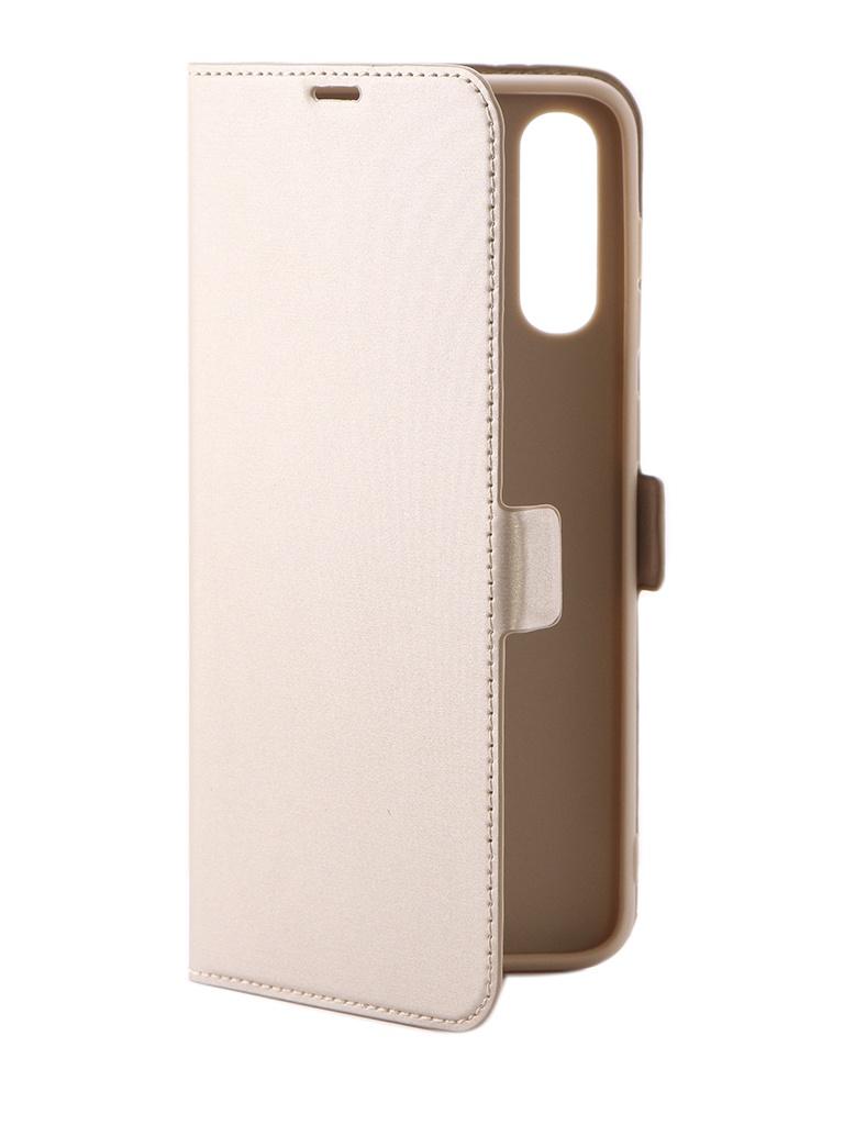 Чехол DF для Samsung Galaxy A30s/A50s/A50 sFlip-48 Gold