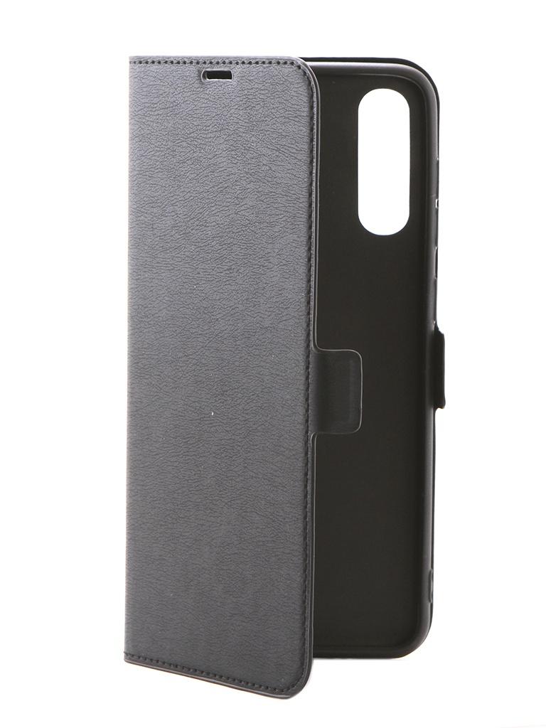 Аксессуар Чехол DF для Samsung Galaxy A30s/A50s/A50 sFlip-48 Black