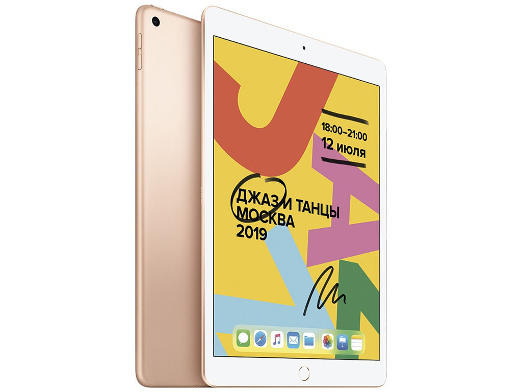 Планшет APPLE iPad 10.2 2019 Wi-Fi 32Gb Gold MW762RU/A apple ipad mini 4 16gb wi fi gold mk6l2ru a