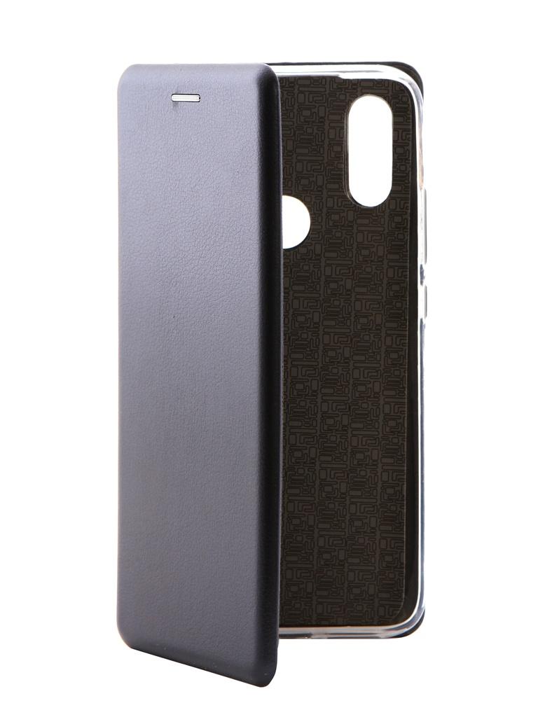 Аксессуар Чехол Svekla для Xiaomi Redmi 7 3D Blue TRD-SVXIRMI7-DBLUE
