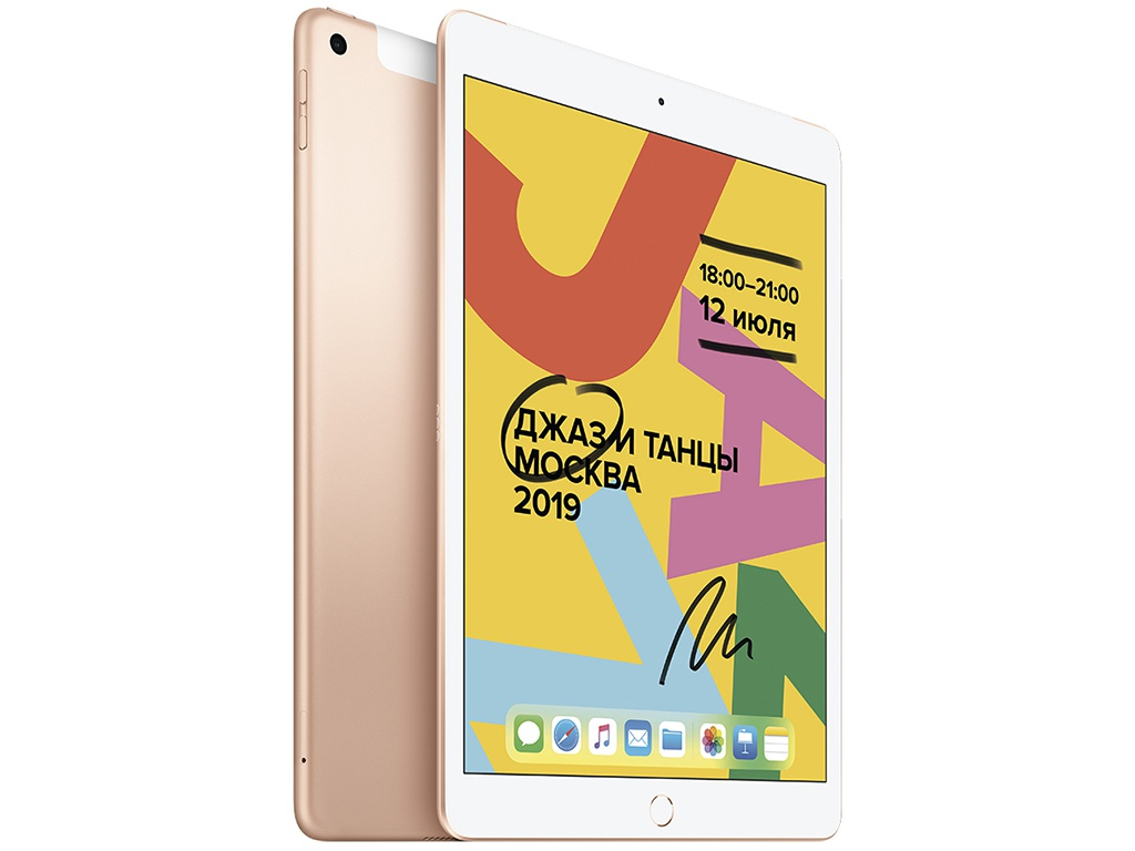 Планшет APPLE iPad 10.2 2019 Wi-Fi + Cellular 128Gb Gold MW6G2RU/A