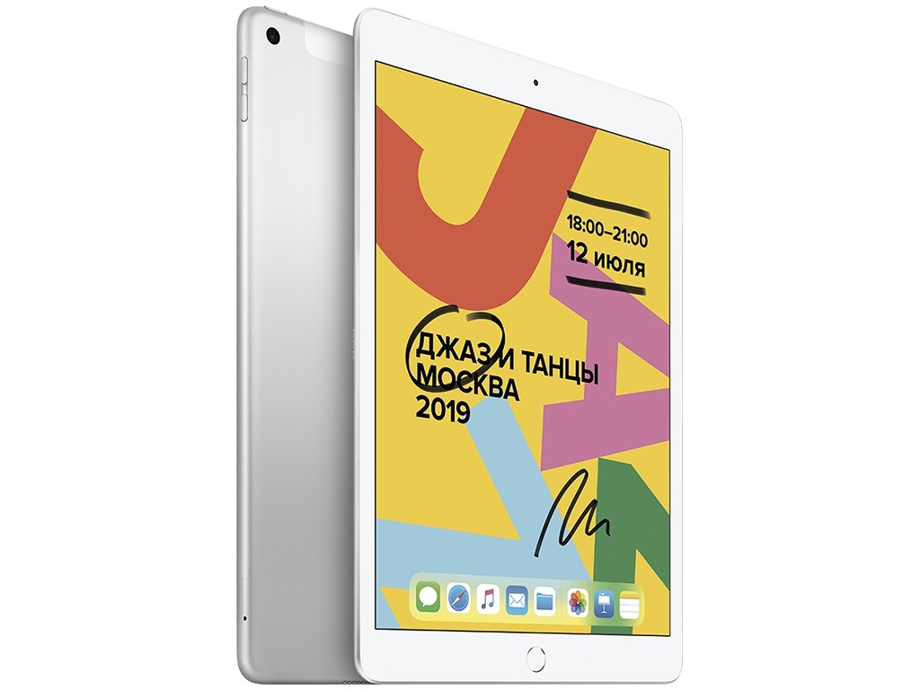Планшет APPLE iPad 10.2 2019 Wi-Fi + Cellular 128Gb Silver MW6F2RU/A цена и фото
