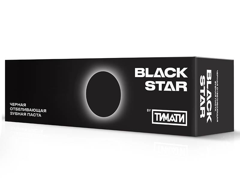 Зубная паста R.O.C.S. Black Star Черная отбеливающая 74g 08-01-131