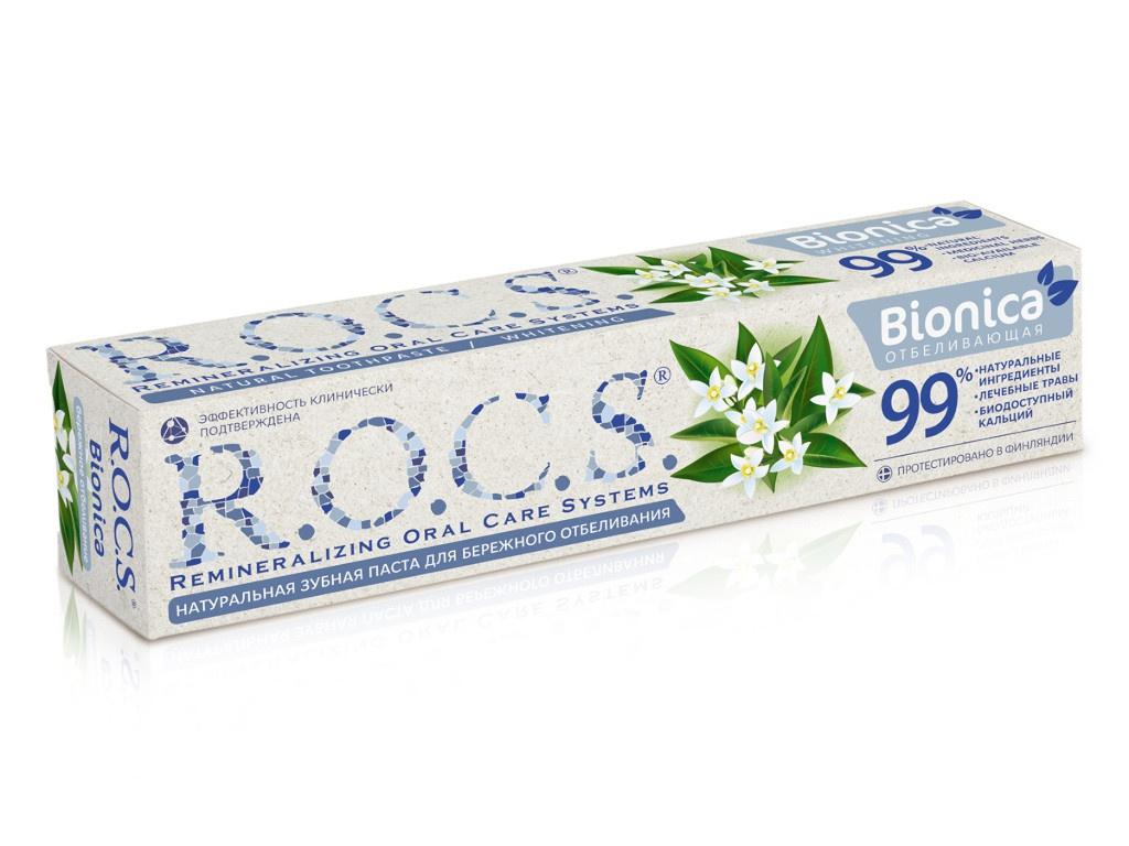 Зубная паста R.O.C.S. Бионика Отбеливающая 74g 03-01-032