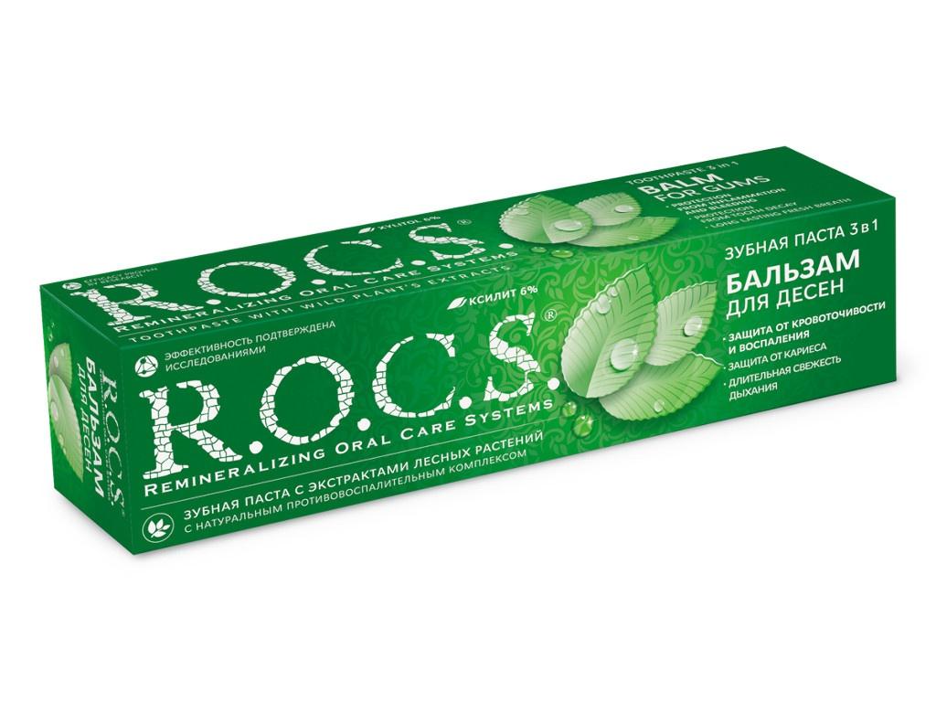 Зубная паста R.O.C.S. Бальзам для десен 94g 03-01-045