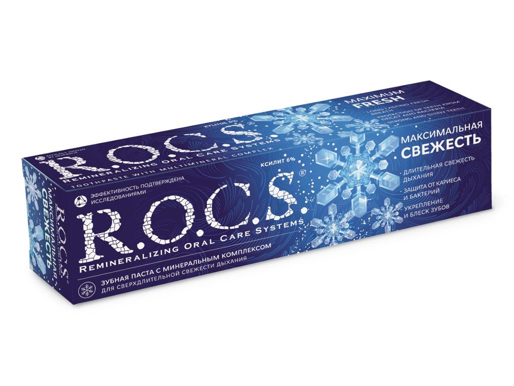 Зубная паста R.O.C.S. Максимальная свежесть 94g 03-01-046