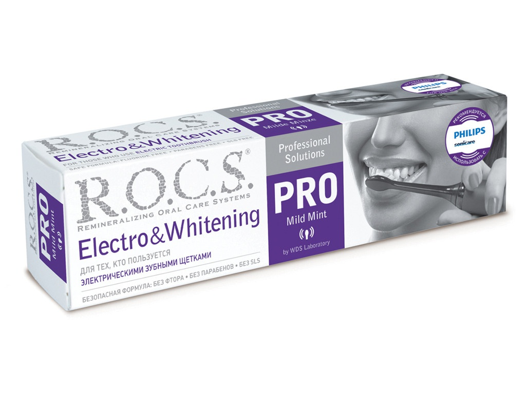 Зубная паста R.O.C.S. PRO Electro & Whitening Mild Mint 135g 03-08-009
