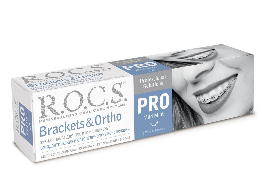 Зубная паста R.O.C.S. PRO Brackets & Ortho 135g 03-08-008