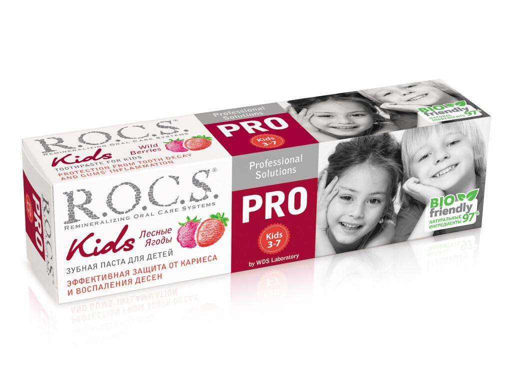 Зубная паста R.O.C.S. PRO Kids Лесные Ягоды 45g 03-08-007