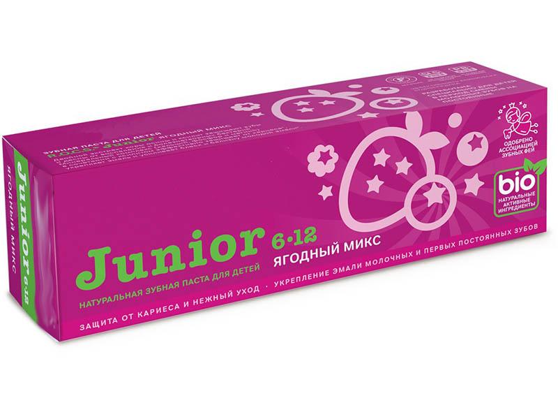 Зубная паста R.O.C.S. Junior Ягодный Микс 74g 03-01-052