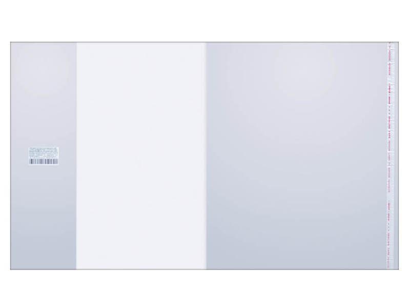 Обложка ArtSpace Универсальная 265x450mm SP 265.1