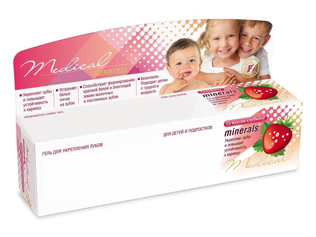 Гель для укрепления зубов R.O.C.S. Медикал Минералс Клубника 45g 03-02-012 ла бьюти медикал косметика купить