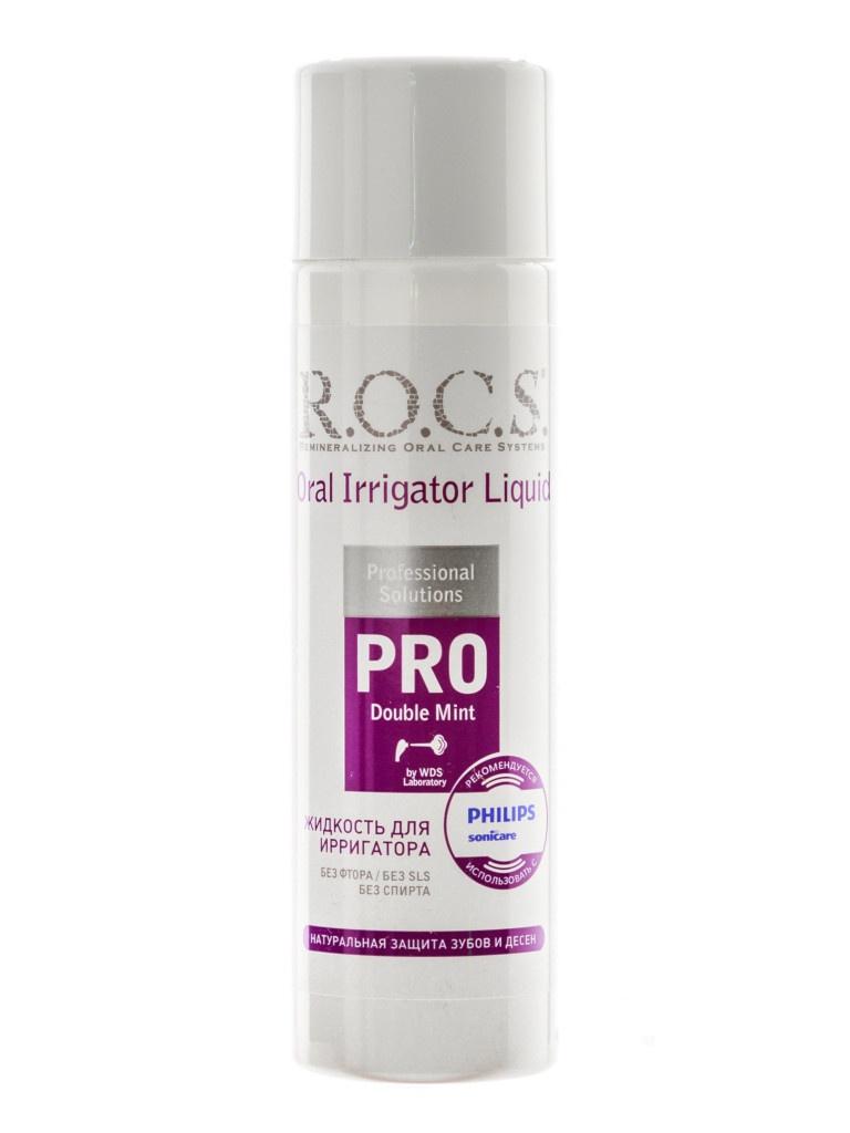 Жидкость для ирригатора R.O.C.S. Pro 75ml 03-08-011