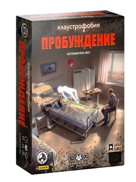 Настольная игра Cosmodrome Games Клаустрофобия Пробуждение 52069