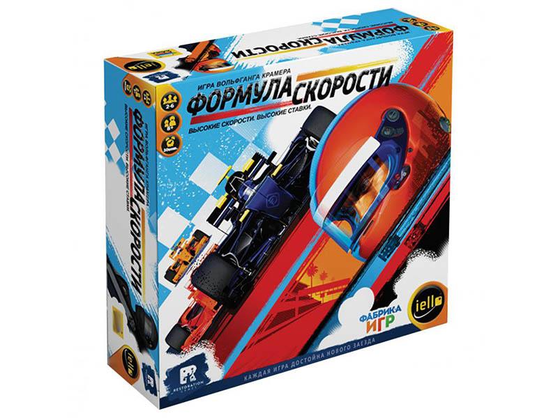 Настольная игра Zvezda Формула Скорости 4093