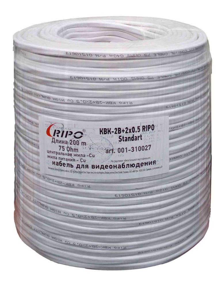 Сетевой кабель Ripo КВК-2В+2x0.5 Cu Standart 001-310027