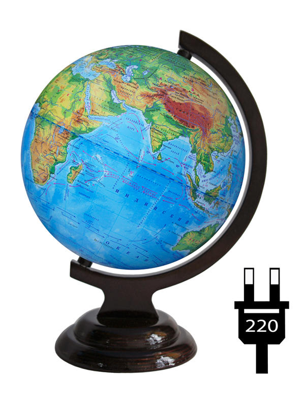 Глобус Глобусный Мир Физический 210mm с подсветкой 10008 глобус глобусный мир 10406 с физической картой мира с подставкой синий диаметр 64 см
