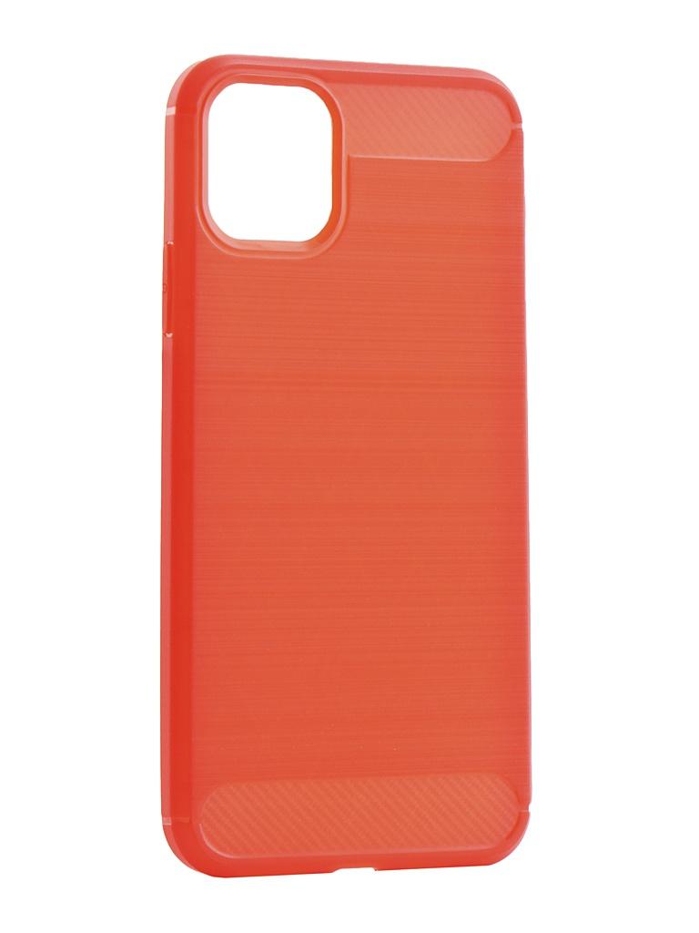 Аксессуар Накладка Zibelino для APPLE iPhone 11 Pro Max Cover Back Elegant Red ZCBE-APL-11-PRO-M-RED