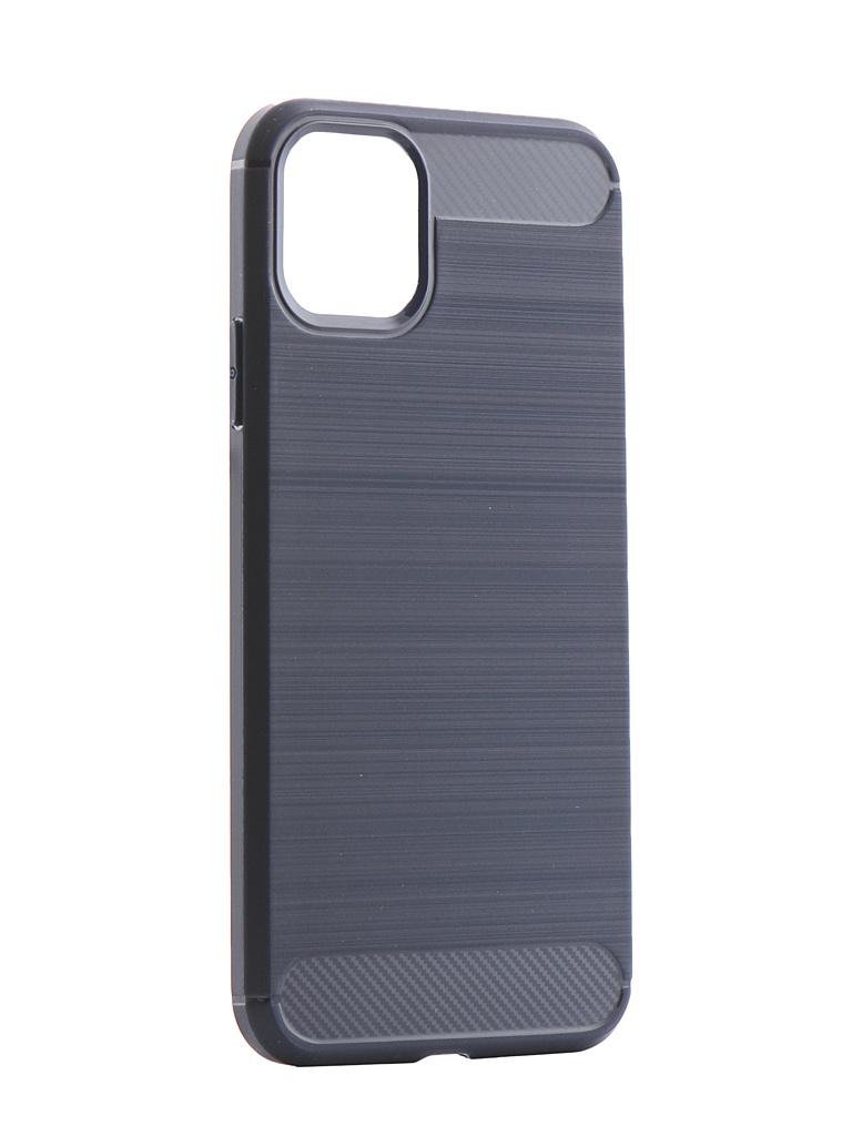 Накладка Zibelino для APPLE iPhone 11 Pro Max Cover Back Elegant Blue ZCBE-APL-11-PRO-M-BLU
