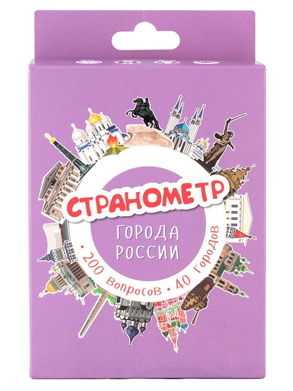 Настольная игра Selfie Media Странометр: Города России 44406