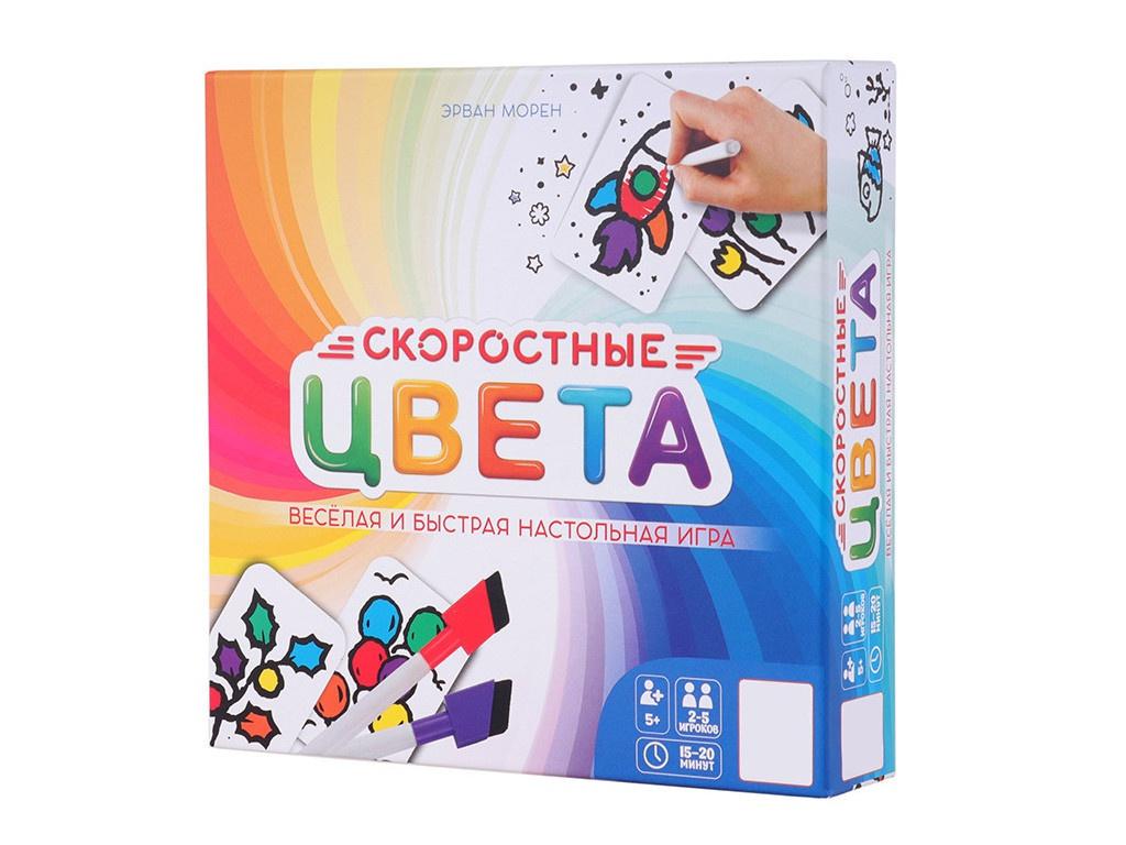 Настольная игра Стиль жизни Скоростные цвета картон УТ100027979 настольная игра стиль жизни летчик луи