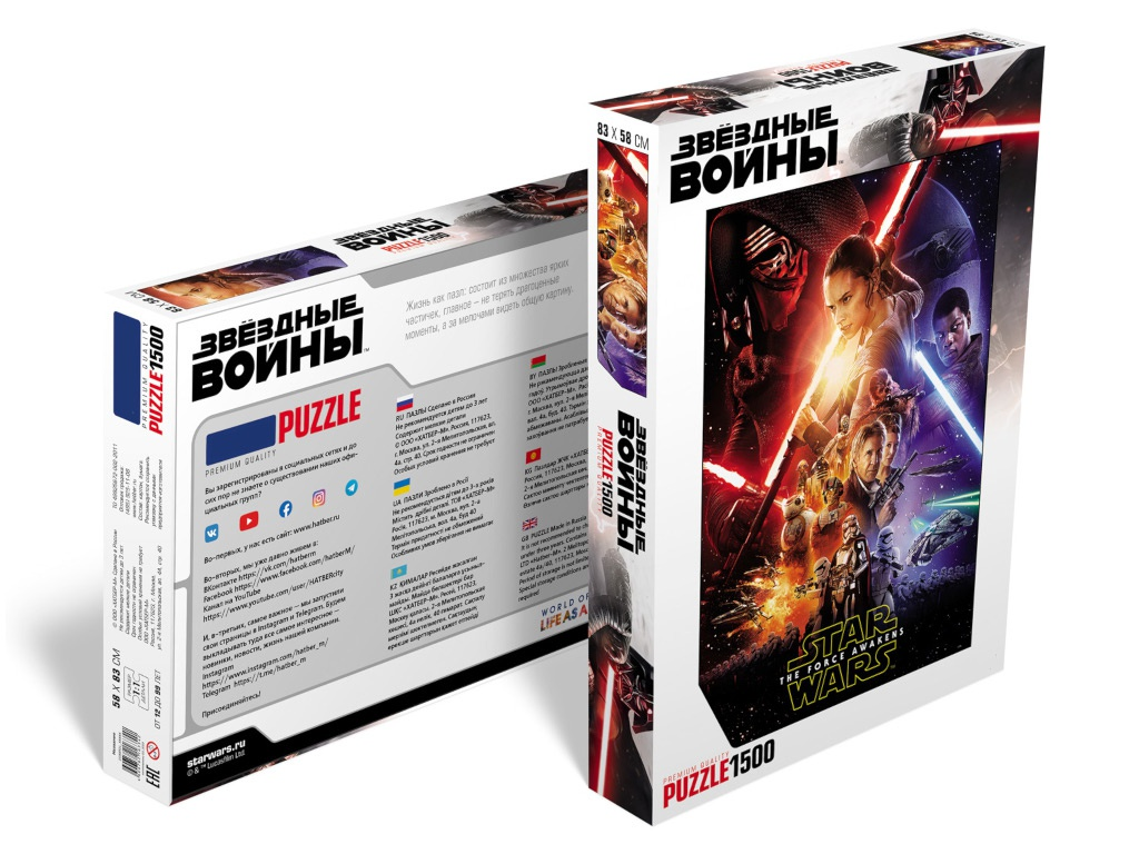 Пазл Hatber Premium Звездные войны 1500ПЗ1_22096