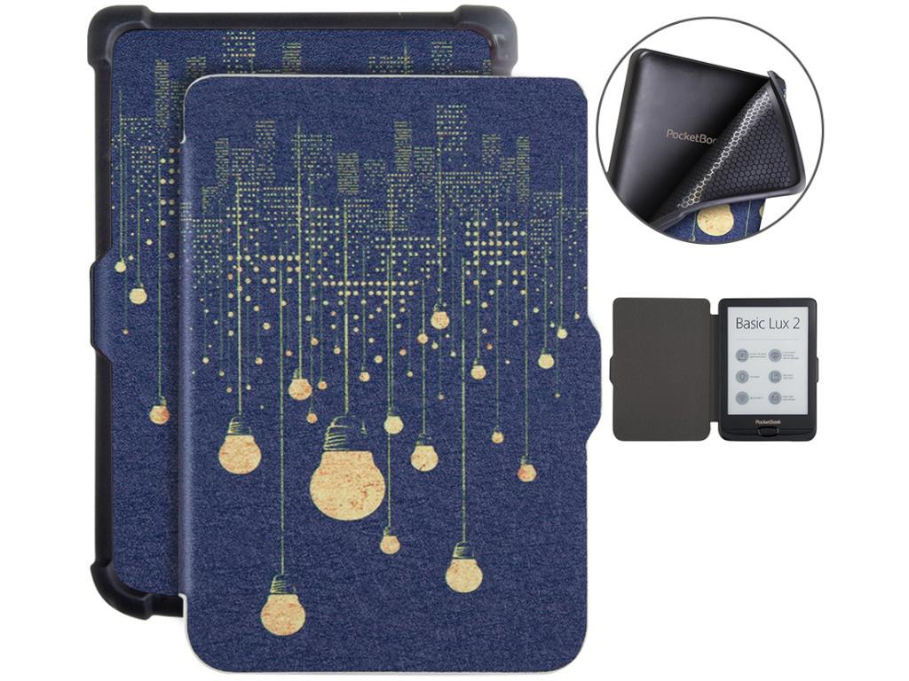 Аксессуар Чехол BookCase для PocketBook 616/627/632 Lamp BC-632-lmp