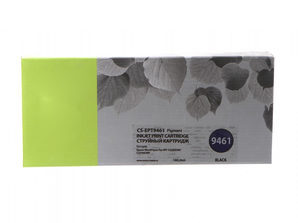 Картридж Cactus CS-EPT9461 Black для Epson WF-C5290DW/WF-C5790DW