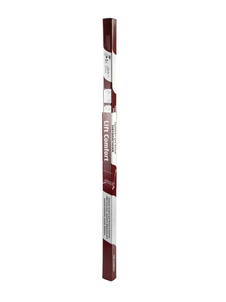Сушилка для белья Zalger Lift Comfort 1.4m 520-140
