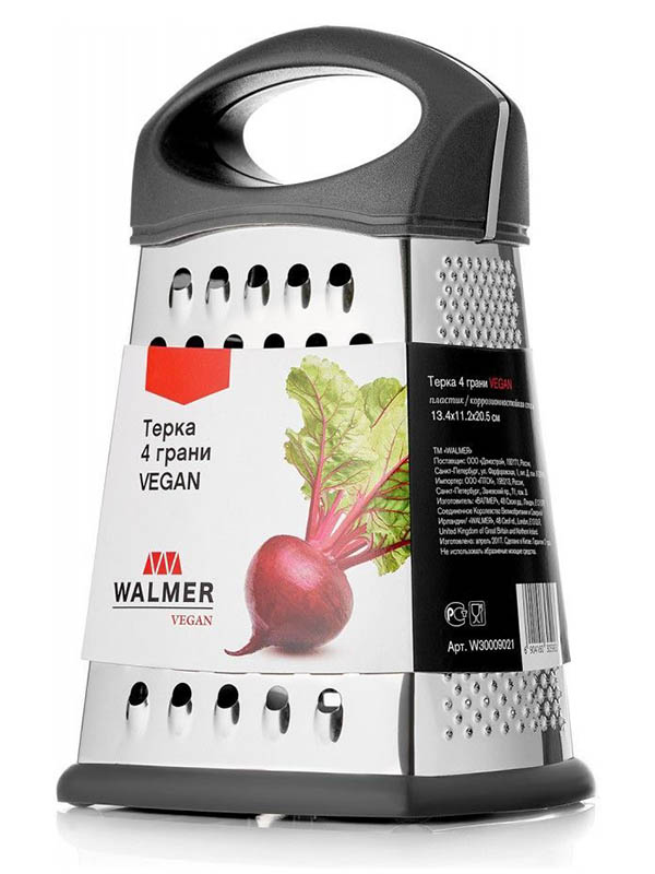 Терка Walmer Vegan W30009021